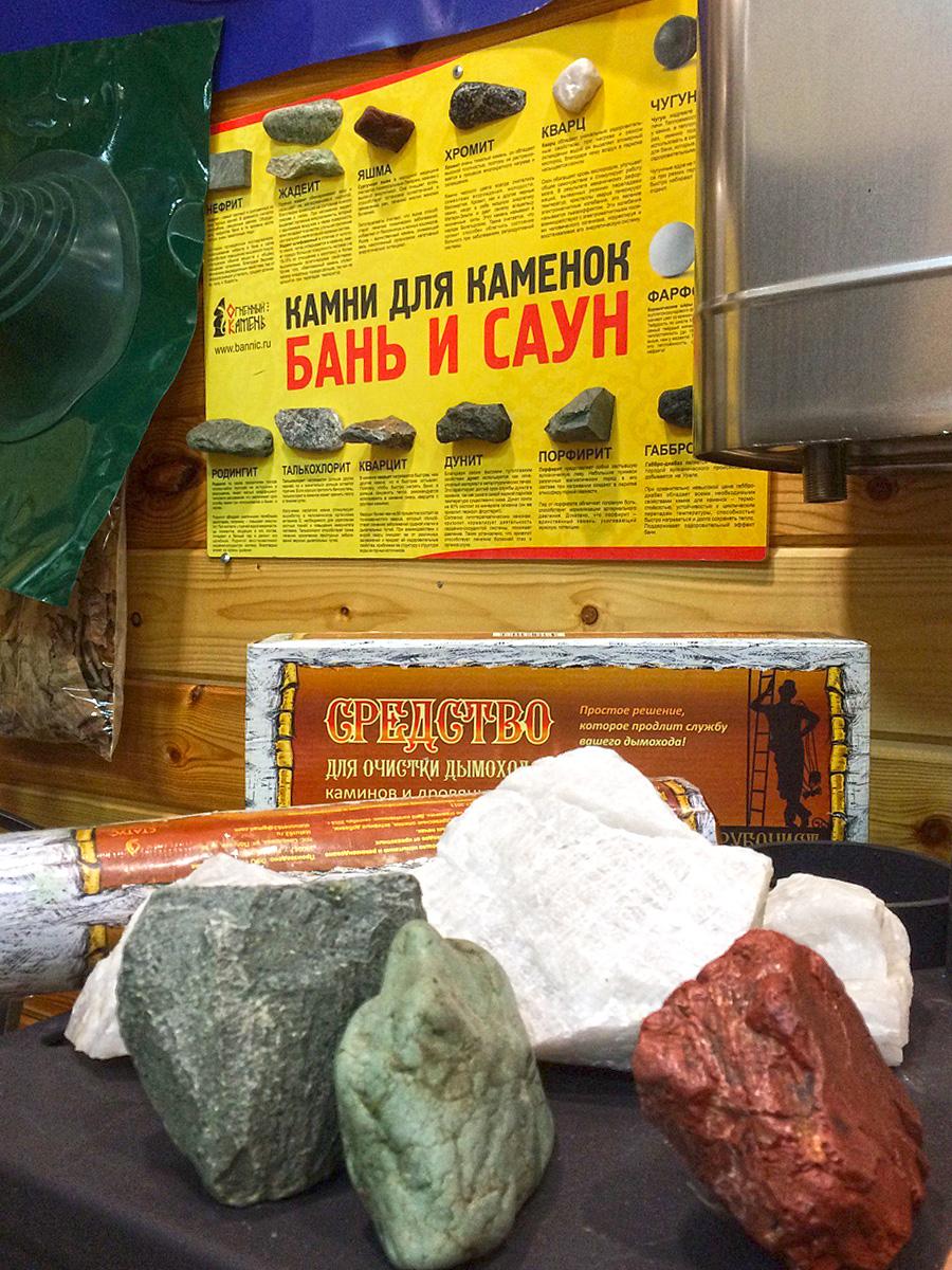 Выставочный зал компании ООО ПКФ
