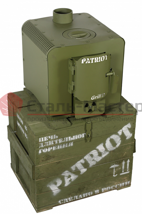 Печь отопительная GrillD Patriot 200