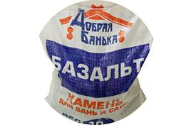 Базальт колотый ДБ (10 кг, мешок)